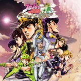 JoJo's Bizarre Adventure: Eyes of Heaven (PlayStation 4)